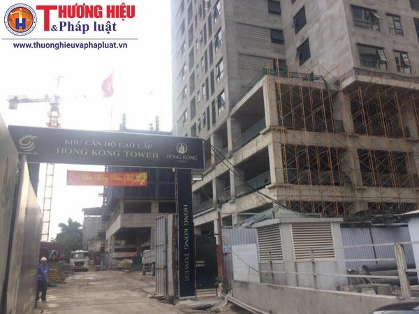 Dự án Hong Kong Tower: Nằm trong ngõ hẹp, mặt tiền bị chắn...vẫn quảng cáo mập mờ để 'nhử' khách hàng?